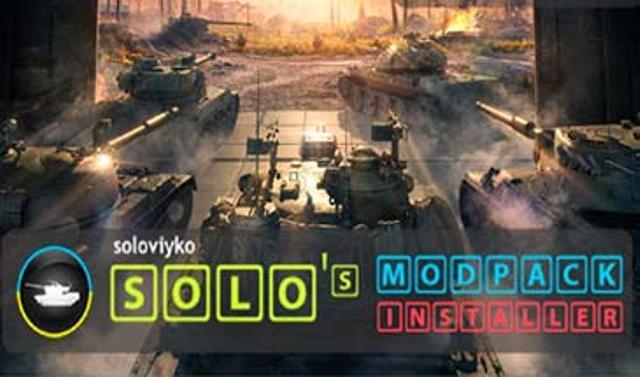 Solo's Easy ModPack - сборка модов от Soloviyko для WOT 1.6.1.4