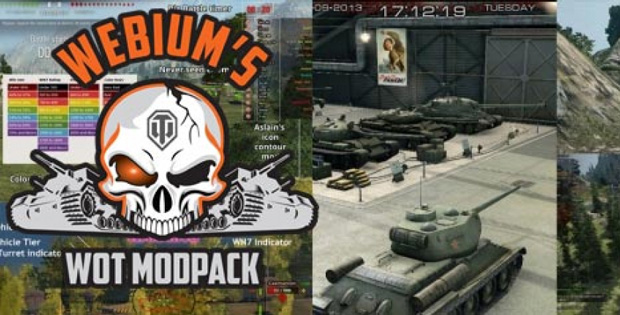 ModPack Webium - сборка модов Webium для World of tanks 1.6.1.1