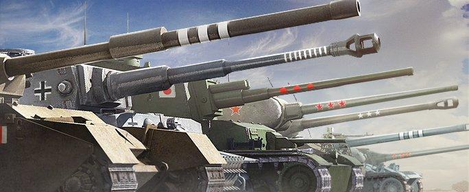 Как получить отметки на ствол в World of Tanks