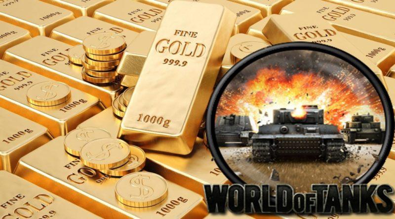 Как заработать золото в World of Tanks [бесплатно и без смс]