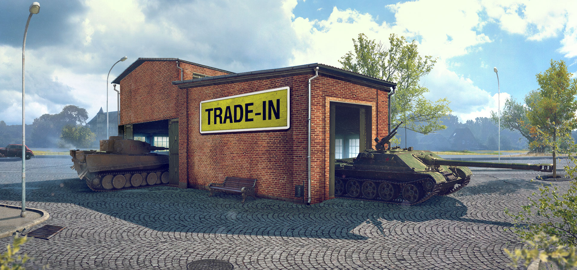 Осенний Trade-in в World of Tanks
