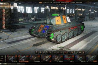 Броня корпуса танка