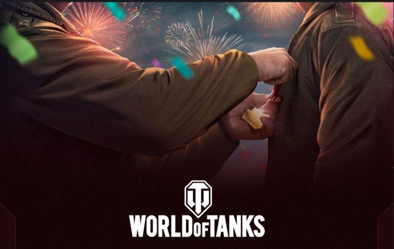 Заслуженная награда для игроков World of Tanks