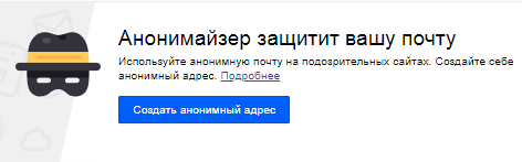 Как на одну почту Mail.ru зарегистрировать несколько акков WoT