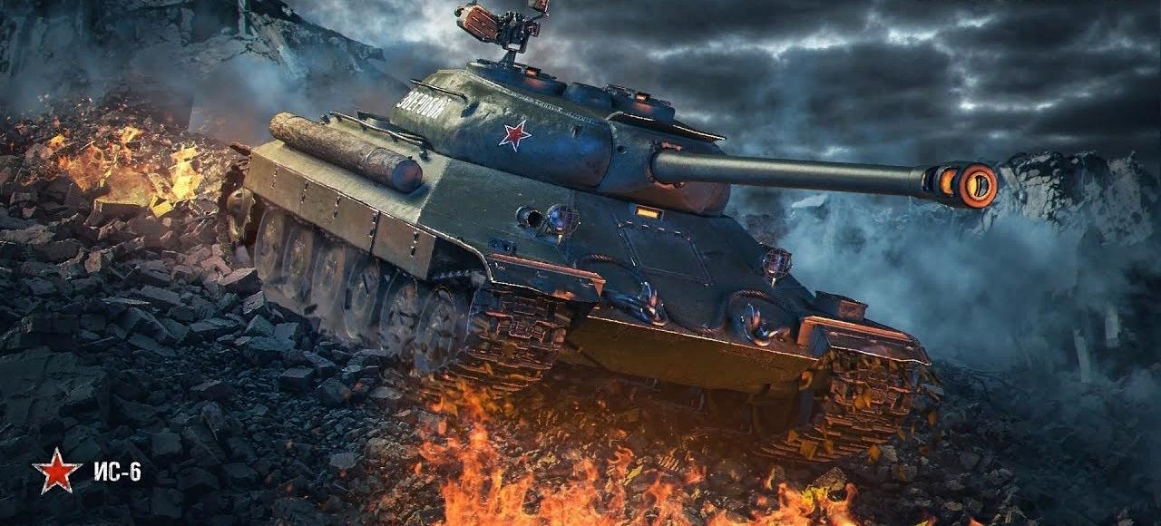 ИС-6 - льготный cоветский премиум танк 8 уровня