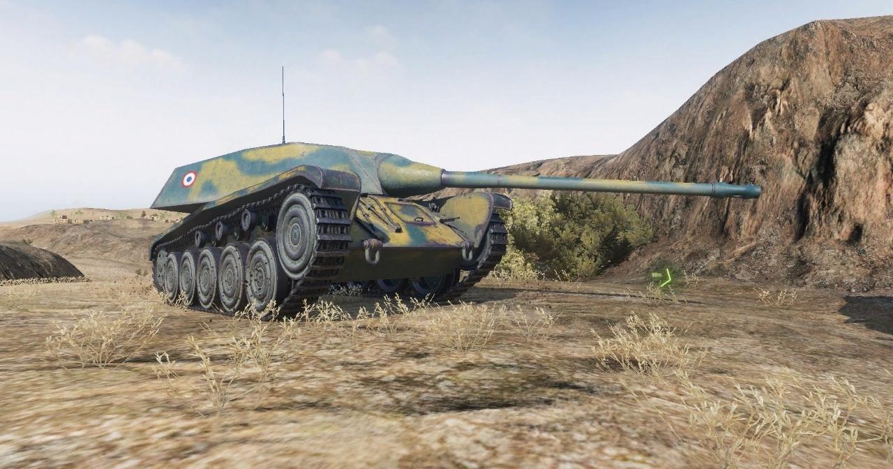 AMX CDC - французский средний премиум танк 8 уровня WOT