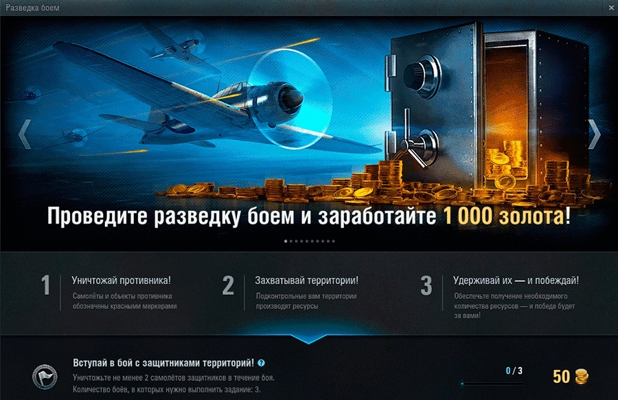 Халява в 1000 голды для World of Tanks от WoWp