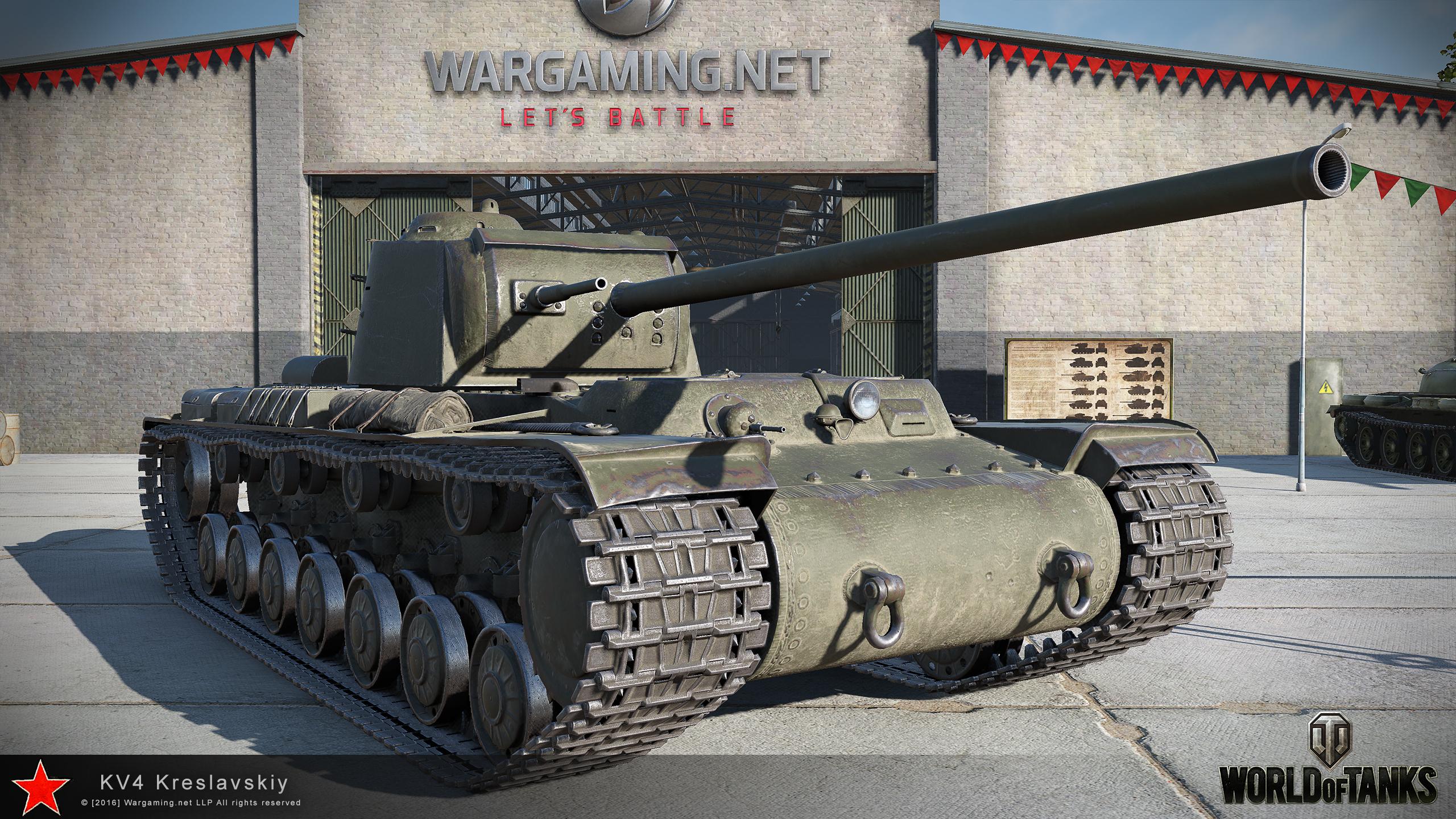 КВ-4 Креславского - советский тяжёлый танк 8 уровня