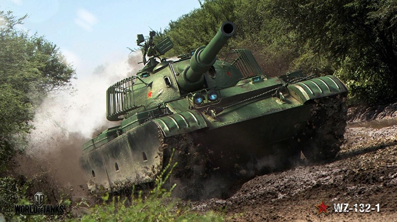 WZ-132-1 - китайский легкий танк 10 уровня WOT