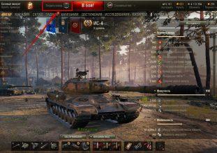 Как правильно играть во взводе в World of Tanks