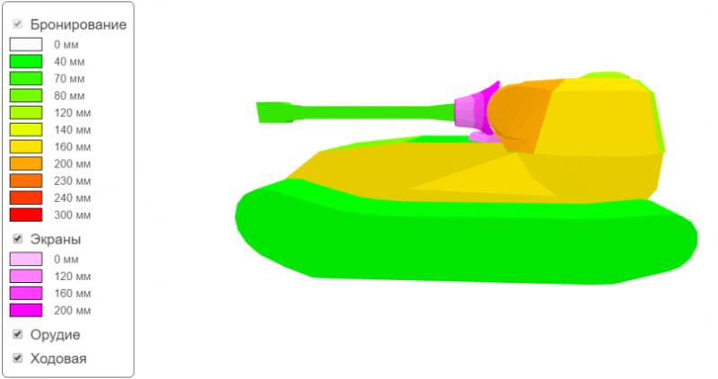 бронирование борта VK 72.01(K)