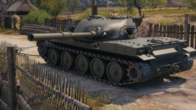 T95 FV4201-Chieftain-1