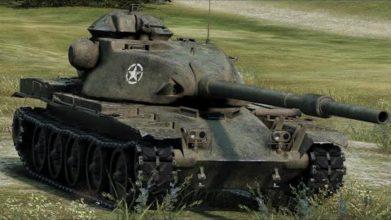 Т95Е6