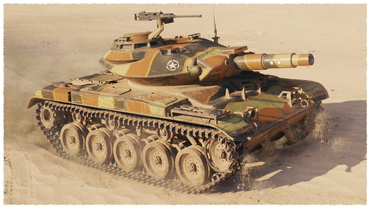 Т49 - американский легкий танк 9 уровня WOT