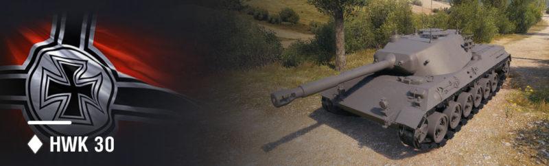 HWK-30