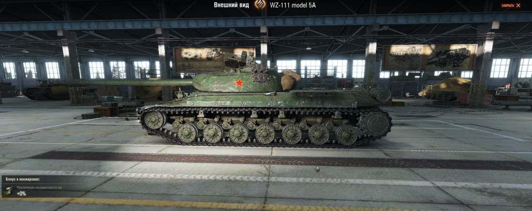 WZ-111 model 5А - мощный китайский ТТ 10 уровня WOT