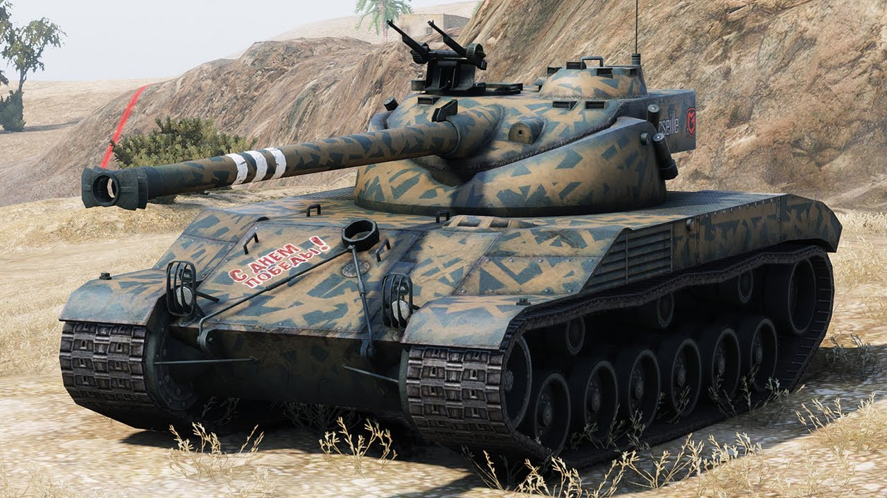 Batignolles-Chatillon 25 t [Батчат 25т] - французский средний танк 10 уровня WOT