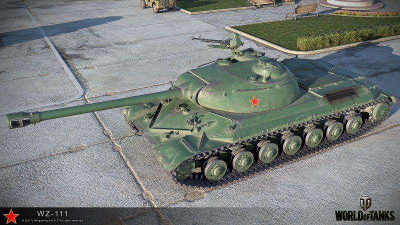 WZ -111