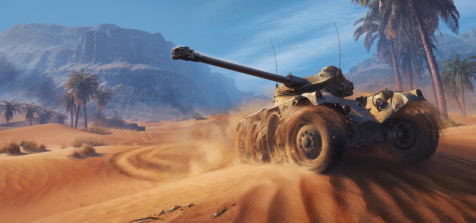 Охота на разведчика: Хочешь получить Panhard EBR 75 (FL 10)?