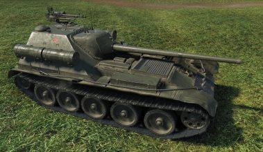Танк СУ-101