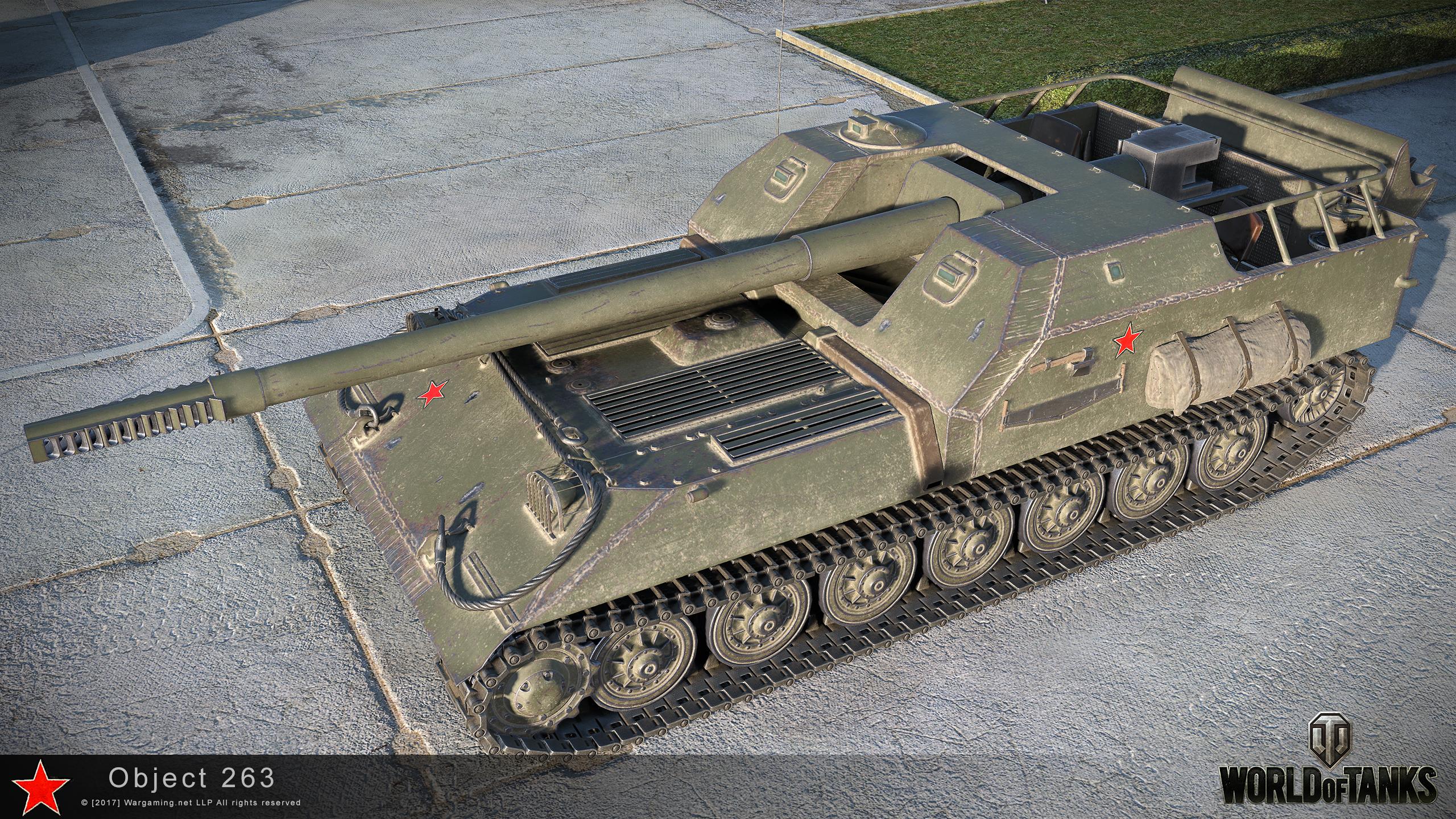 Объект 263 - ПТ-САУ 9 уровня СССР в World of Tanks