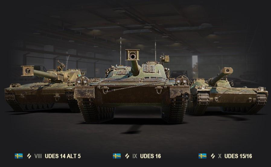 Новые шведские СТ в патче 1.7.1.2 в World of Tanks
