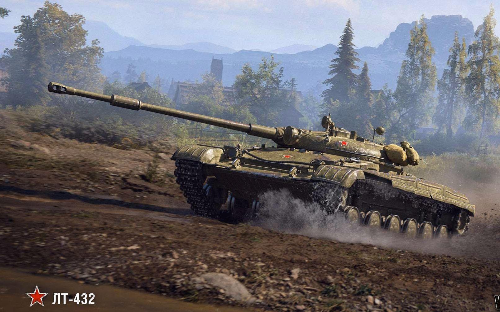 ЛТ-432 — советский премиумный легкий танк 8 уровня в World of Tanks.