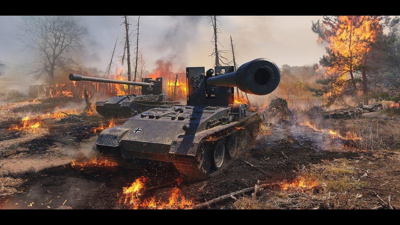 Grille 15 — немецкая ПТ-САУ 10 уровня в World of Tanks