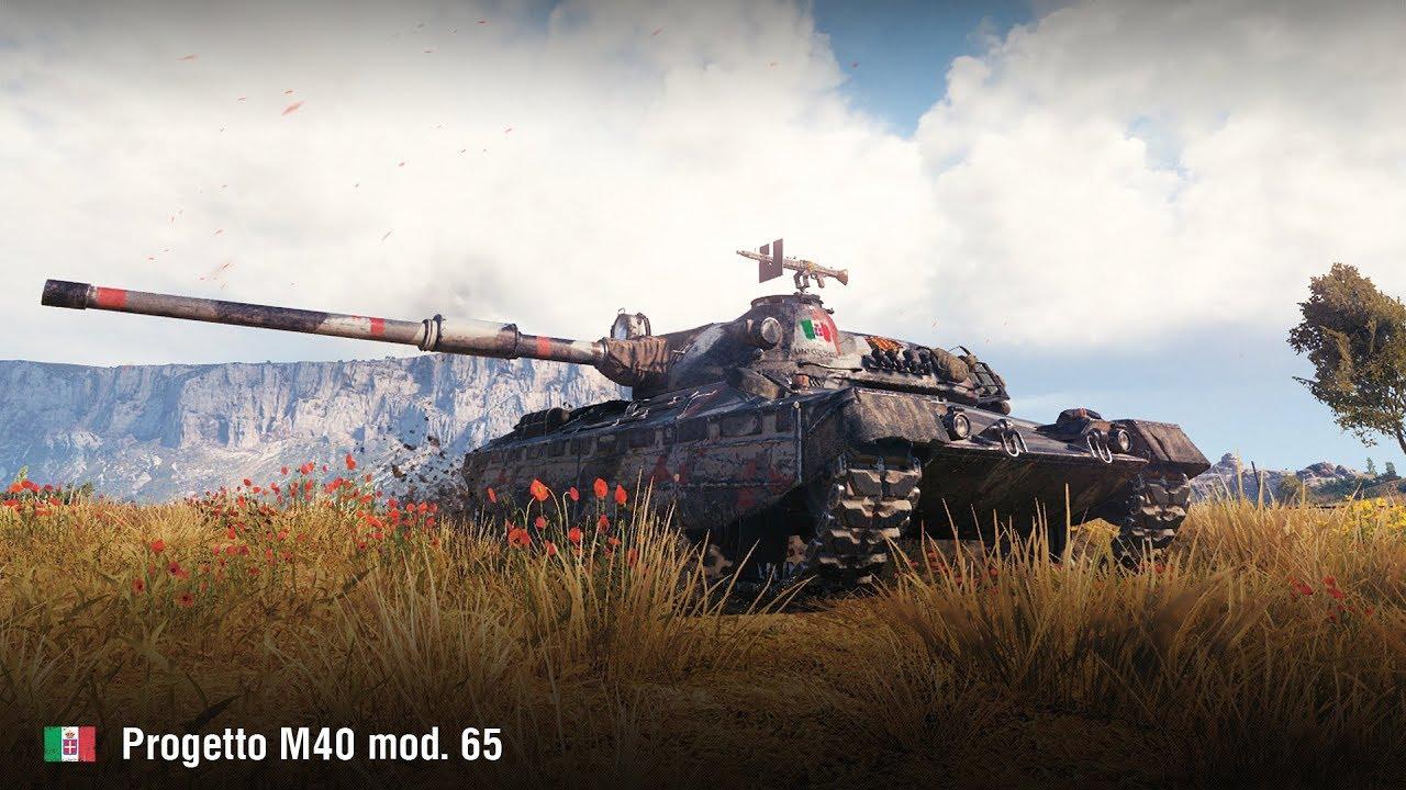 В бой на Progetto M40 mod. 65 в World of Tanks