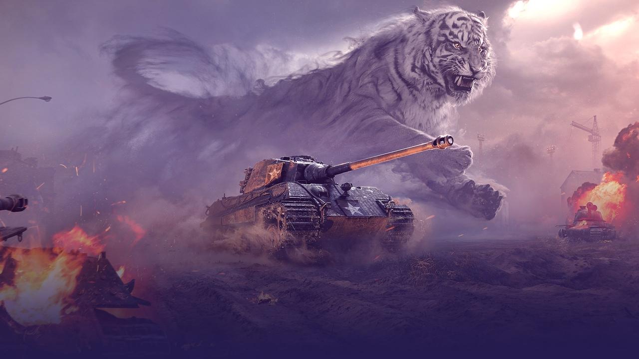 5 набор Twitch Prime «Эхо» (Echo), Июнь. Акция Прямой эфир WOT. Получить King Tiger [захваченный]