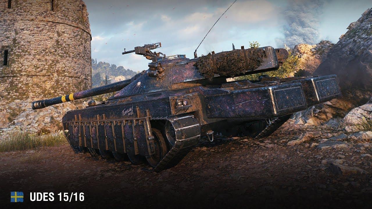 UDES 15/16 — шведский средний танк 10 уровня в World of Tanks