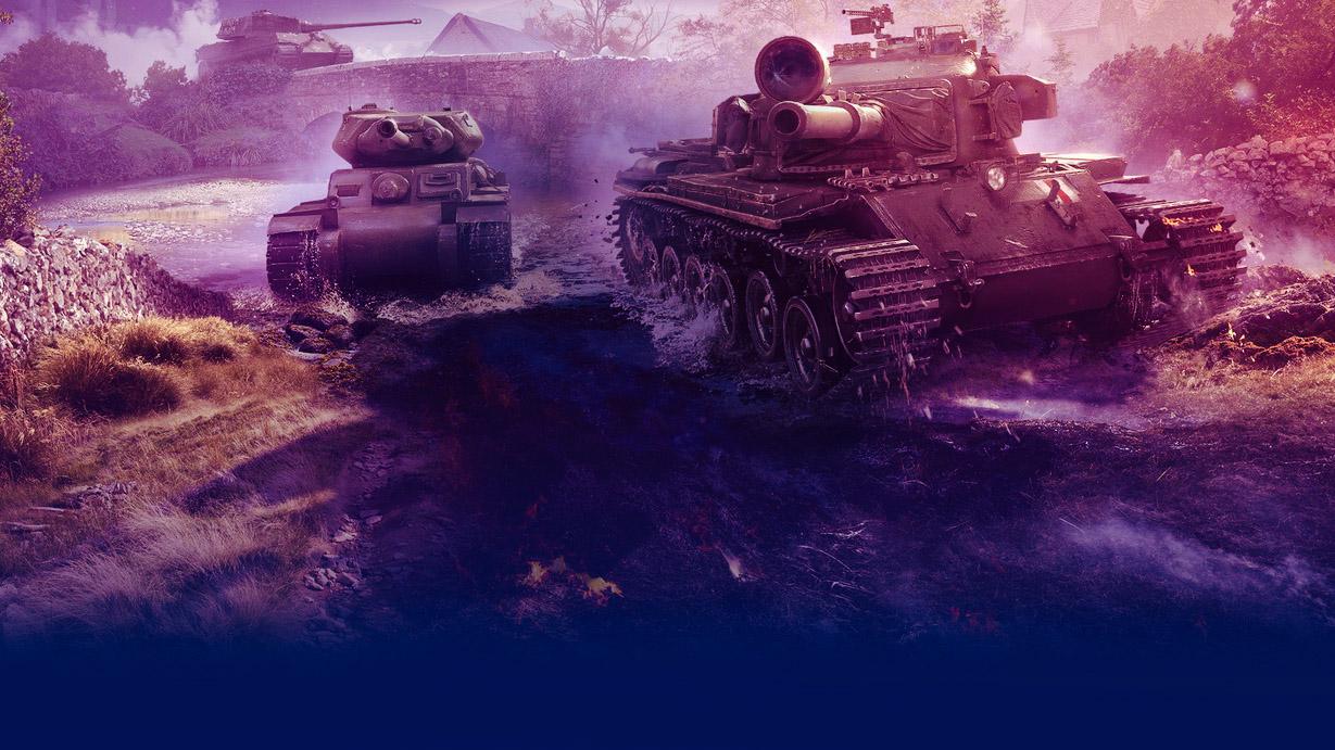 6 набор «Фокстрот» (Foxtrot) WoT Twitch Prime за Июль месяц. Акция Прямой эфир World of Tanks