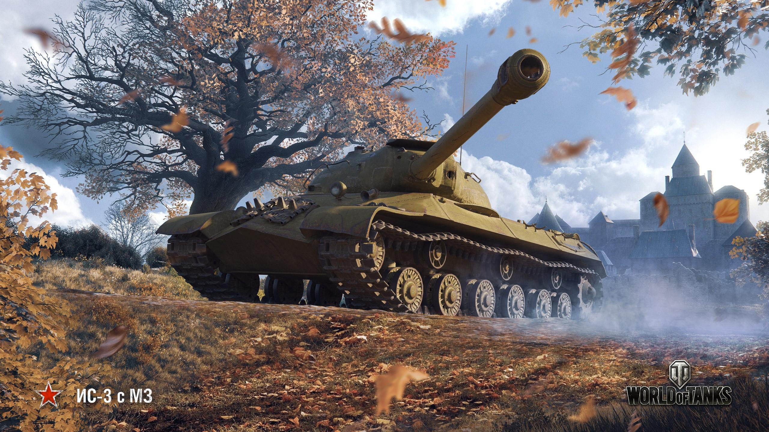 ИС-3 с М3 — советский тяжелый прем танк 8 уровня