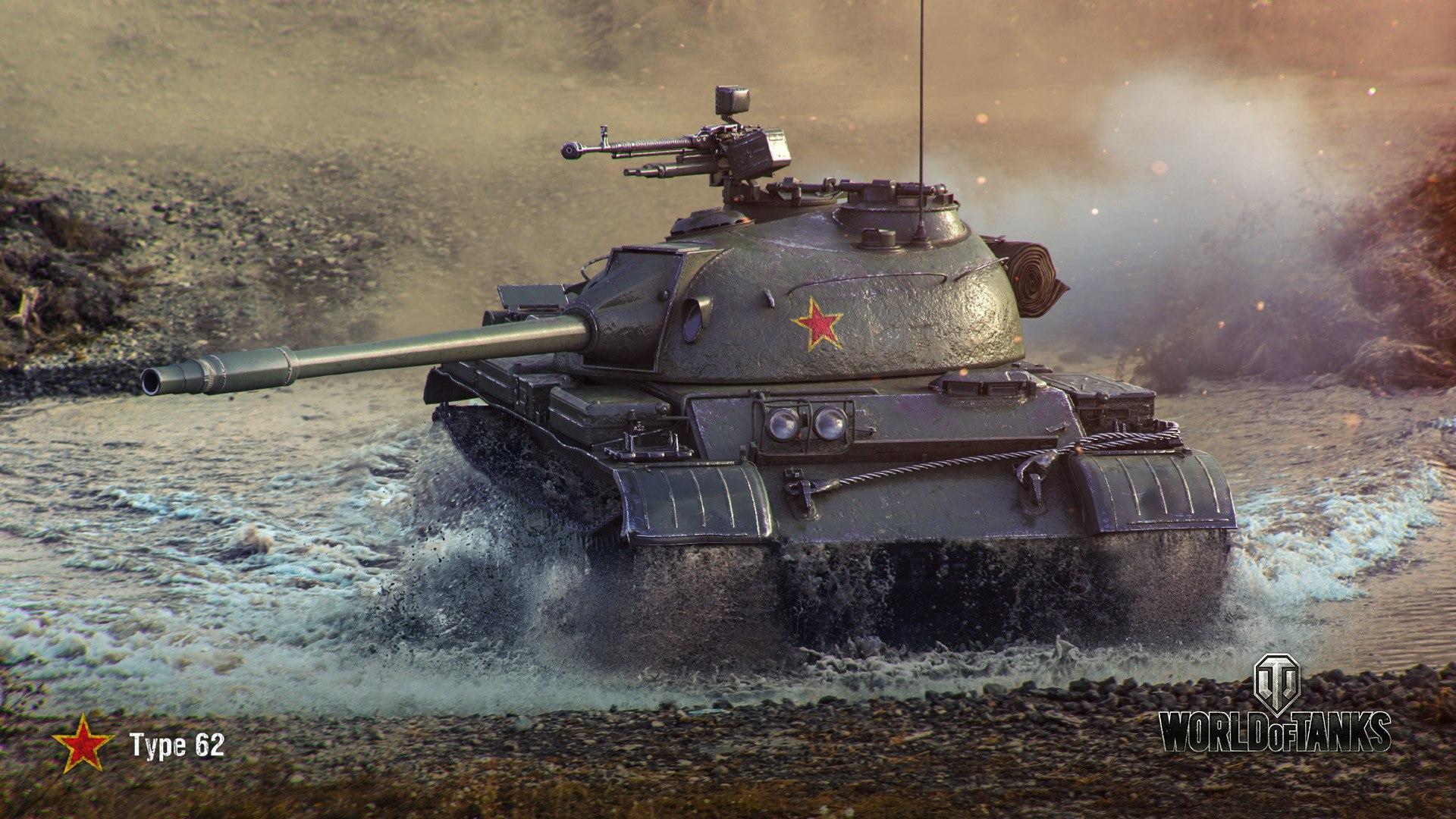 Type 62 — китайский легкий прем танк 7 уровня.