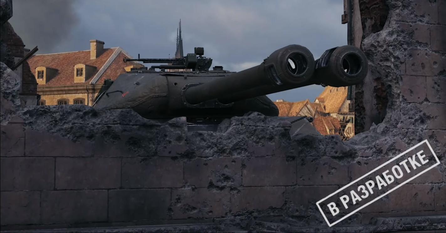 Тестирование новой механики: спаренные орудия в World of Tanks