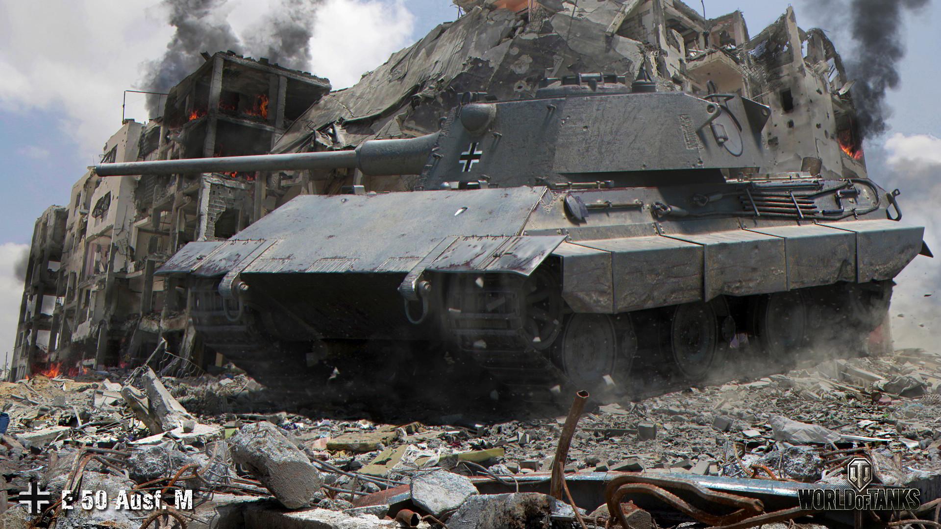 Обзор ветки E 50 Ausf. M. Стоит ли качать? Акция «В бой на E 50 Ausf. M»