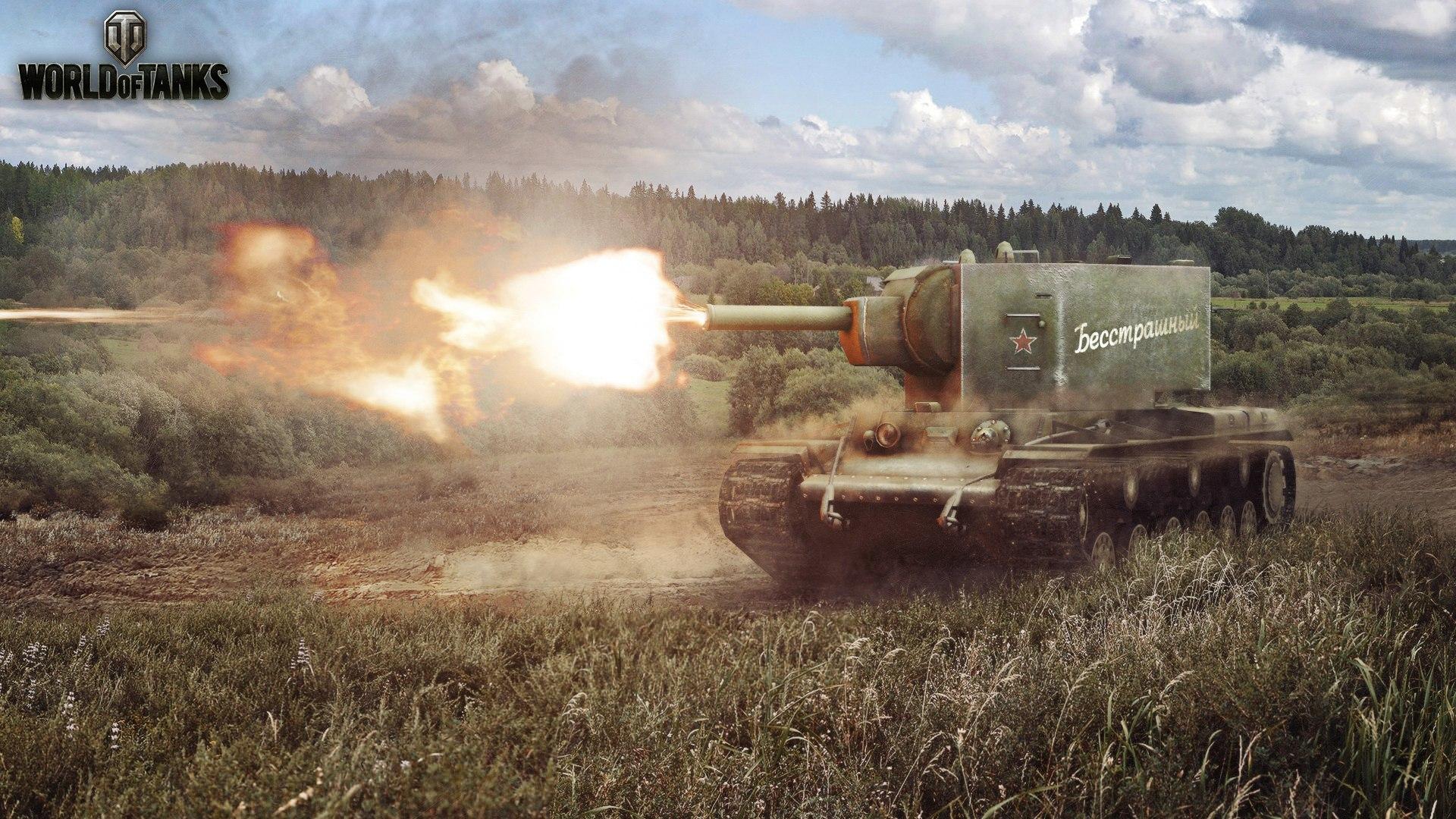 Переработка фугасных снарядов в World of Tanks. Вторая часть