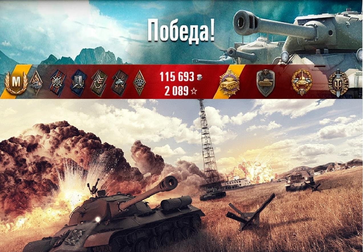 Какие танки качать, чтобы побеждать? 8 уровень🔝