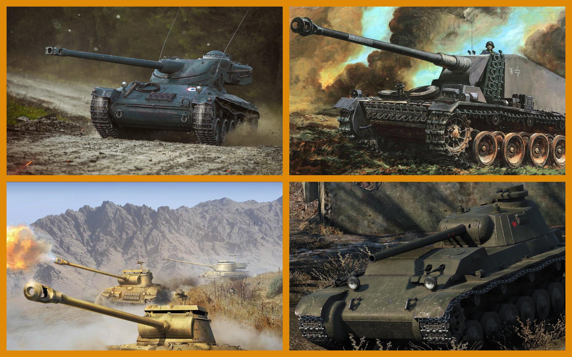 Четыре худших танка 7 уровня