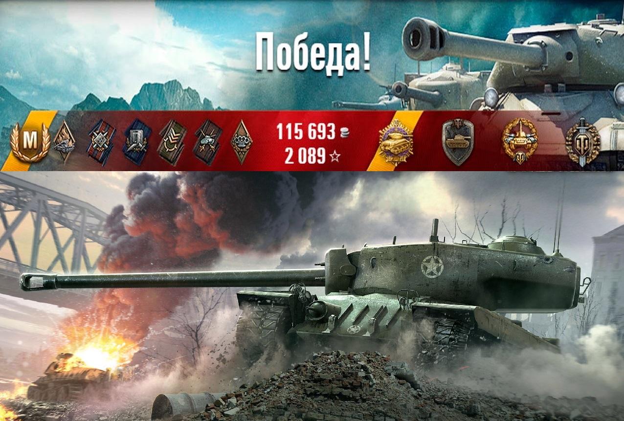Какие танки качать, чтобы побеждать? 7 уровень🔝