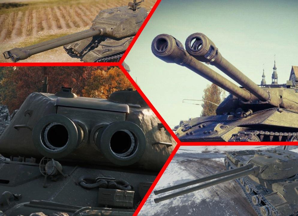 Как играть на двухпушечных танках