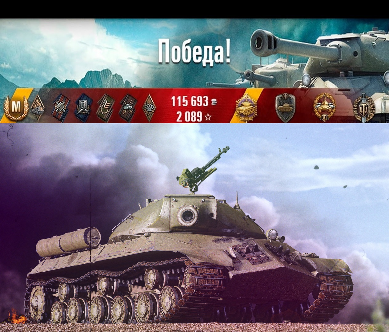 Какие танки качать, чтобы побеждать? 8 уровень🔝 Продолжение