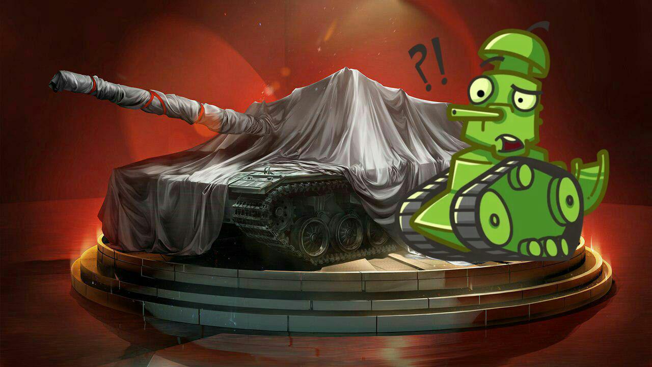 Какие танки выйдут в 2020 году в WoT❓