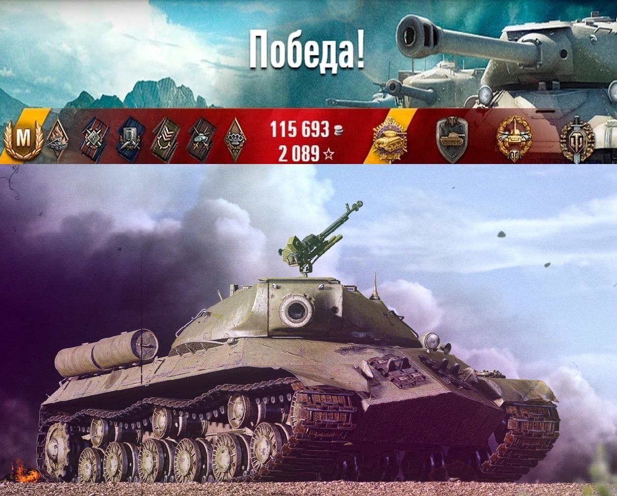 Какие танки качать, чтобы побеждать? 8 уровень🔝 3 Часть