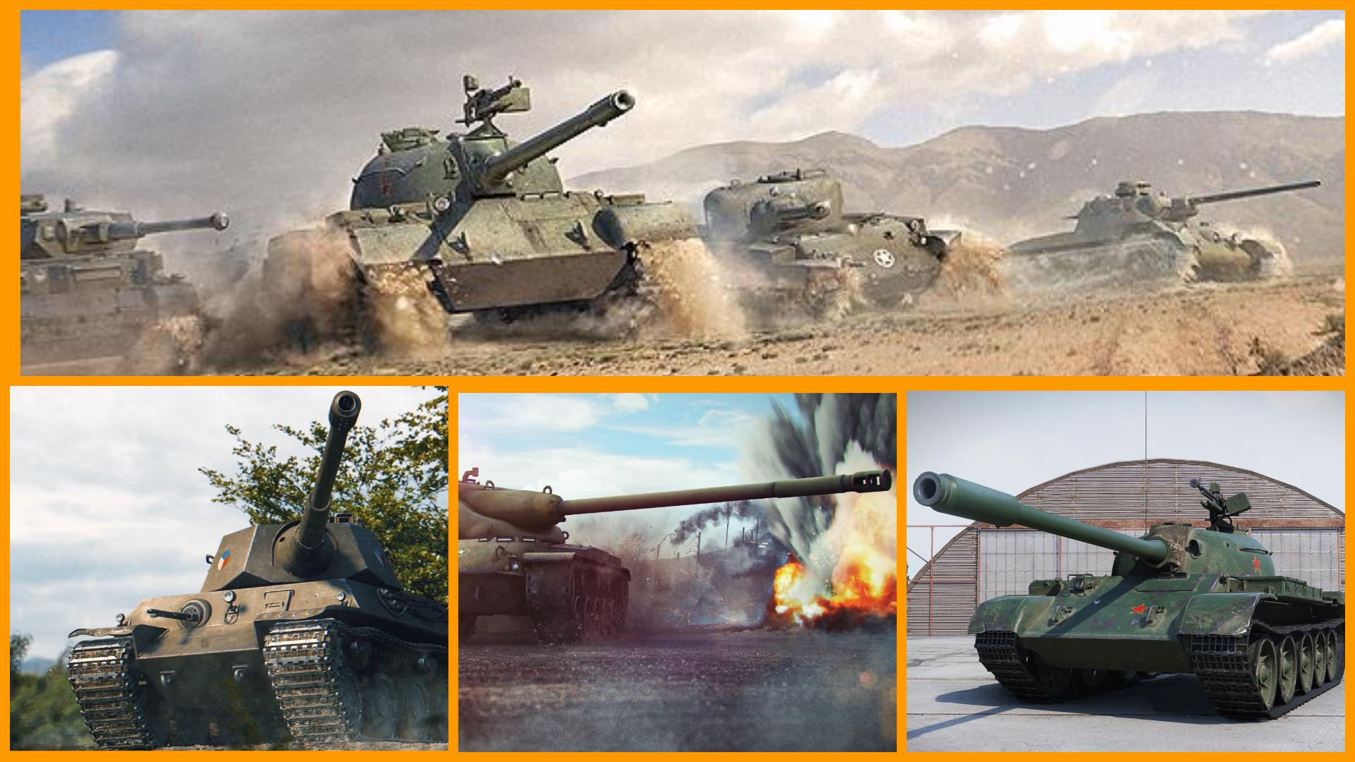 Три худших средних танка 8 уровня в WoT