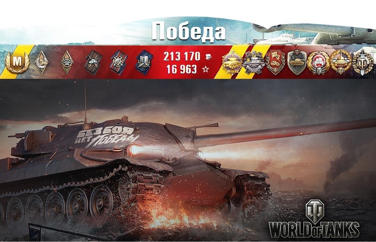 Какие прем танки покупать, чтобы побеждать? 8 уровень🔝