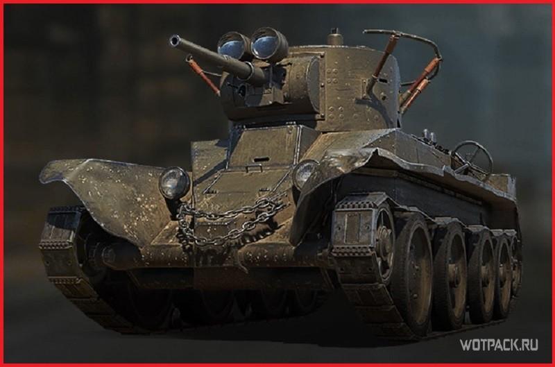 БТ-5 новый танк СССР — быстрый и дерзкий!