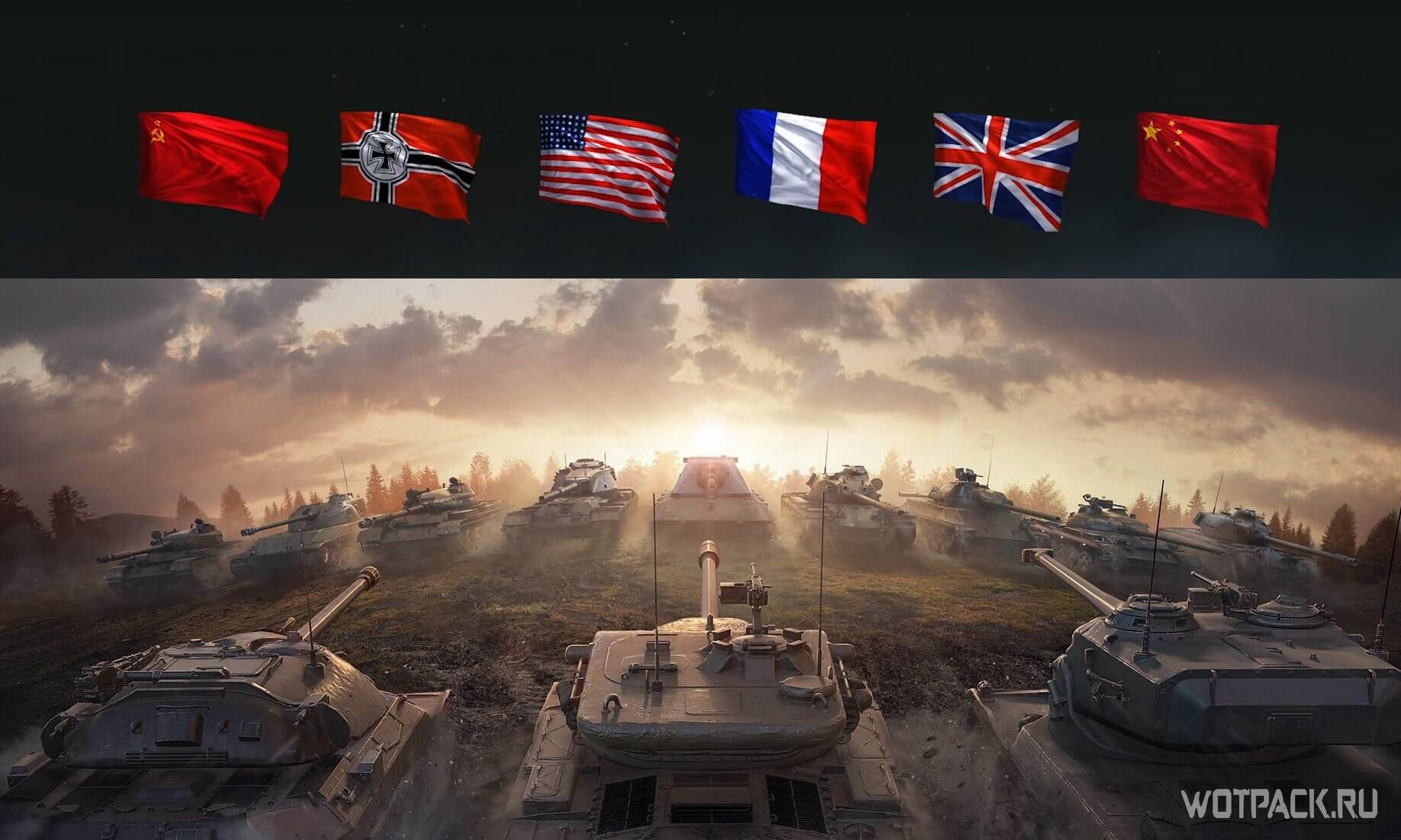 Какие танки станут «коллекционными»? Их уберут из веток развития
