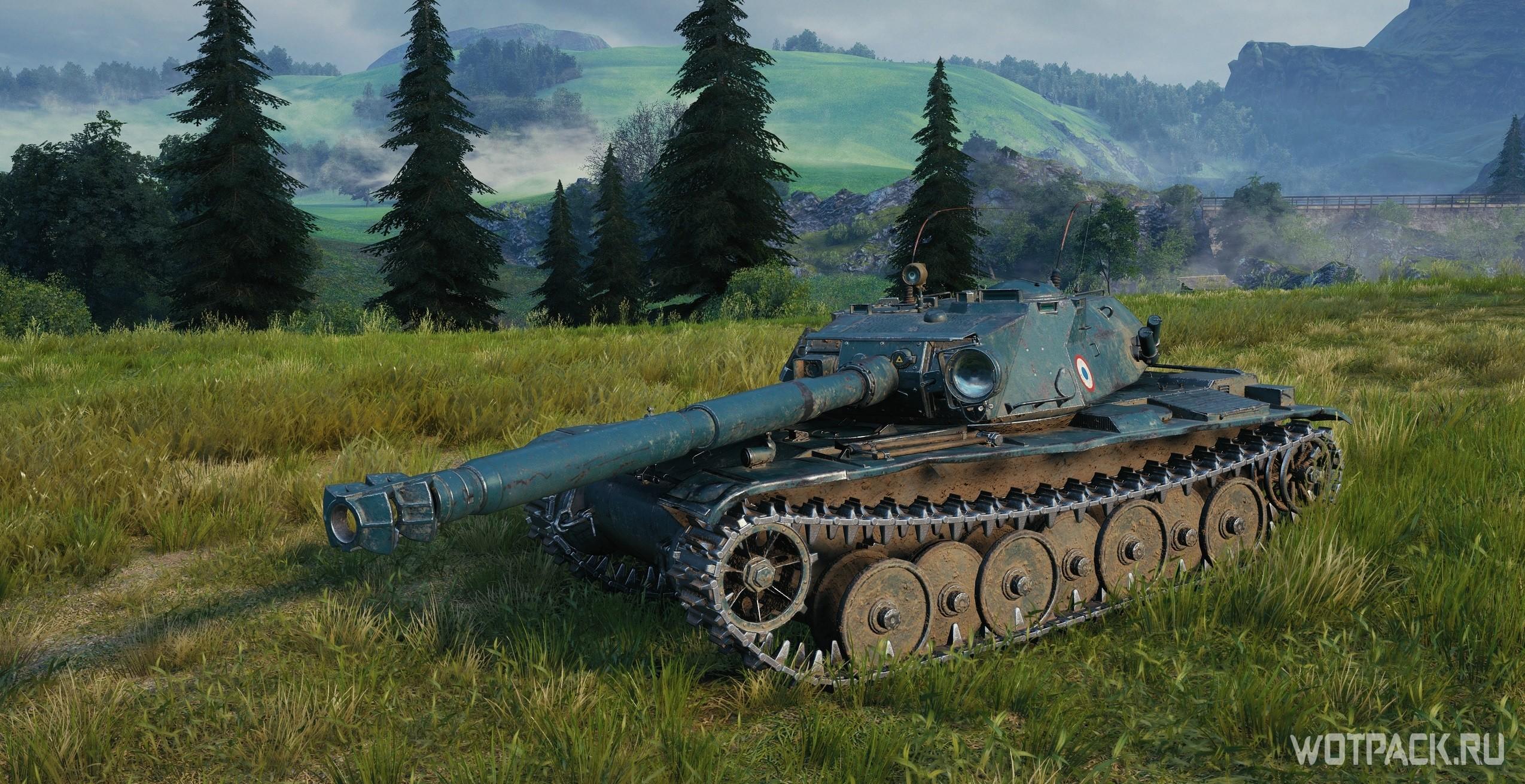 Новый марафон на Bourrasque в World of Tanks