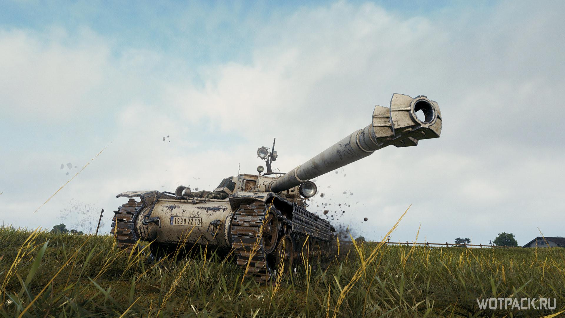 💥Подарок на 23 февраля — прем танк 8 уровня за марафон в WoT!💥